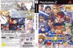 [100円便OK]【新品】【PS2】NAMCO×CAPCOM(ナムコクロスカプコン)[お取寄せ品]