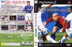 [100円便OK]【新品】【PS2】サッカーライフ2[在庫品]