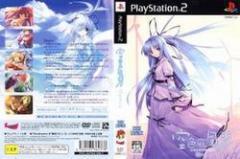 【新品】【PS2】【限】空色の風琴(オルガン) Remix 初回限定版[お取寄せ品]