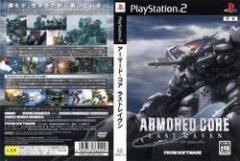 [100円便OK]【新品】【PS2】ARMORED CORE LAST RAVEN[お取寄せ品]