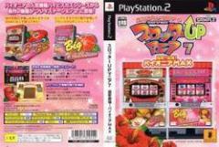 [100円便OK]【新品】【PS2】スロッターUPマニア7 最新最強!パイオニアMAX[お取寄せ品]