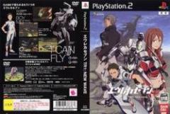 【新品】【PS2】【限】エウレカセブン TR:NEW WAVE 初回受注版[お取寄せ品]