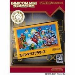 【新品】【GBA】【ファミコンミニ】01 スーパーマリオブラザーズ[お取寄せ品]