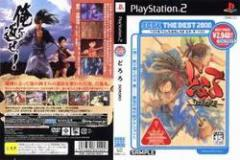 [100円便OK]【新品】【PS2】【BEST】どろろ SEGA THE BEST[お取寄せ品]