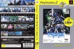[100円便OK]【新品】【PS2】【BEST】Another Centurys Episode(アナザーエンチュリーエピソード) PlayStation2 the Best[お取寄せ品]