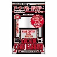 [100円便OK]【新品】【TTAC】ゲームセンター専用スリーブ アーケード カードバリアー 極厚ハードタイプ[お取寄せ品]