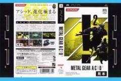 [100円便OK]【新品】【PSP】METAL GEAR ACID 2[お取寄せ品]