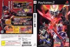 【新品】【PS2】仮面ライダー響鬼【初回生産版】[お取寄せ品]