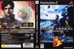 [100円便OK]【新品】【PS2】フロントミッション5 スカーズオブザウォー[お取寄せ品]