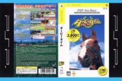 [100円便OK]【新品】【PSP】【BEST】ダービータイム PSP the Best[お取寄せ品]