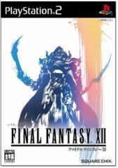 [100円便OK]【新品】【PS2】ファイナルファンタジーXII[お取寄せ品]