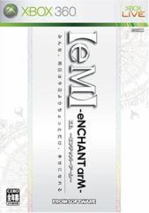 [100円便OK]【新品】【Xbox360】【eM】eNCHANT arM(エム エンチャントアーム)[お取寄せ品]