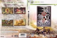 [100円便OK]【新品】【Xbox360】真・三国無双4 Special[お取寄せ品]