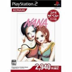 [100円便OK]【新品】【PS2】【BEST】NANA ナナ コナミザベスト[お取寄せ品]