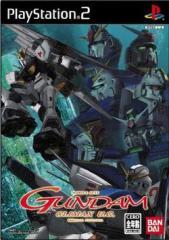 [100円便OK]【新品】【PS2】機動戦士ガンダム【クライマックスU.C.】[お取寄せ品]