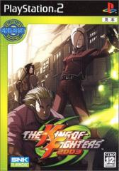 [100円便OK]【新品】【PS2】【BEST】THE KING OF FIGHTERS 2003 SNK BEST COLLECTION[お取寄せ品]