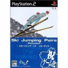 [100円便OK]【新品】【PS2】スキージャンプ・ペア RELOADED[お取寄せ品]