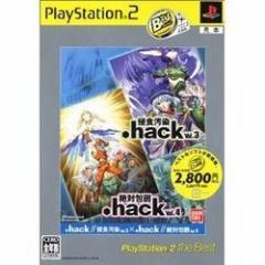 [100円便OK]【新品】【PS2】【BEST】.hack//Vol.3×Vol.4 PlayStation 2 the Best[お取寄せ品]