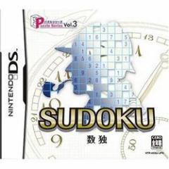 [100円便OK]【中古】【DS】【パズルシリーズVol.3】SUDOKU 数独[お取寄せ品]