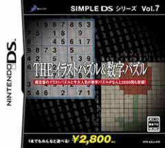 [100円便OK]【新品】【DS】SIMPLE DS 7 THEイラストパズル&数字パズル[お取寄せ品]