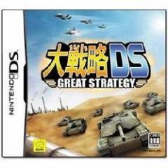 [100円便OK]【新品】【DS】大戦略DS[お取寄せ品]