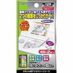 [100円便OK]【新品】【DSHD】液晶保護シート(DSLite用)[お取寄せ品]