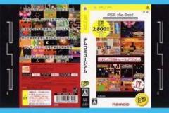 [100円便OK]【新品】【PSP】【BEST】ナムコミュージアム PSP the Best[お取寄せ品]