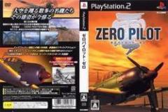 [100円便OK]【中古】【PS2】ZERO PILOT 零[お取寄せ品]