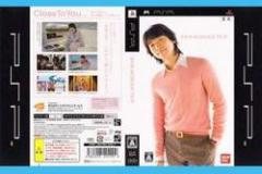 [100円便OK]【新品】【PSP】RAIN WONDERTRIP【通常版】[お取寄せ品]
