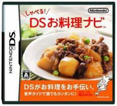 [100円便OK]【新品】【DS】しゃべる!DSお料理ナビ[お取寄せ品]