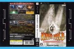 [100円便OK]【新品】【PSP】KINGS FIELD ADDITIONAL 2[お取寄せ品]