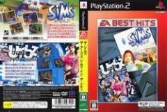 [100円便OK]【新品】【PS2】【BEST】ザ・シムズ&ザ・アーブズシムズ・イン・ザ・シティ EA BEST HITS[お取寄せ品]