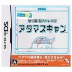 [100円便OK]【新品】【DS】脳年齢 脳ストレス計 アタマスキャン[在庫品]