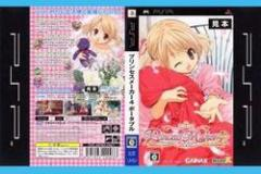 [100円便OK]【中古】【PSP】プリンセスメーカー4 ポータブル[お取寄せ品]