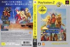 [100円便OK]【新品】【PS2】【BEST】ワイルドアームズ アルタコード:F PlayStation 2 the Best[お取寄せ品]
