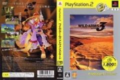 [100円便OK]【新品】【PS2】【BEST】ワイルドアームズ アドヴァンスドサード PlayStation 2 the Best[お取寄せ品]