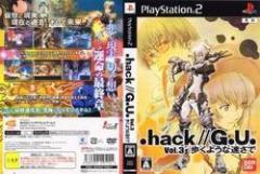 [100円便OK]【新品】【PS2】.hack//G.U. Vol.3 歩くような速さで[お取寄せ品]