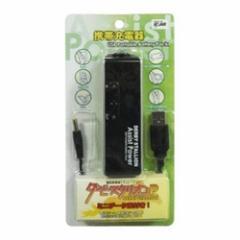 【新品】【PSPHD】携帯充電器-Assist Power-USB Portable Battery[お取寄せ品]
