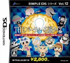 [100円便OK]【新品】【DS】THE パーティ右脳クイズ SIMPLE DSシリーズ12[お取寄せ品]