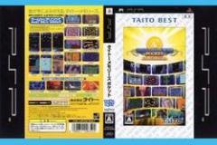 [100円便OK]【新品】【PSP】【BEST】タイトーメモリーズ ポケット TAITO BEST[お取寄せ品]