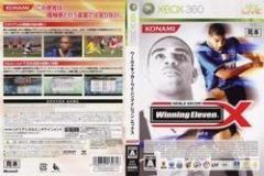 [100円便OK]【新品】【Xbox360】ワールドサッカーウイニングイレブン エックス[お取寄せ品]