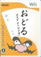 [100円便OK]【新品】【Wii】おどるメイドインワリオ[お取寄せ品]