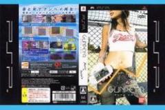 [100円便OK]【中古】【PSP】グンペイ リバース[お取寄せ品]