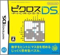 [100円便OK]【新品】【DS】ピクロスDS[お取寄せ品]