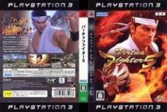[100円便OK]【新品】【PS3】Virtua fighter 5[お取寄せ品]