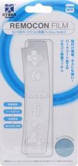[100円便OK]【新品】【WiiHD】【CYBER】リモコン保護フィルム(Wii用)[お取寄せ品]