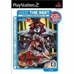 [100円便OK]【新品】【PS2】【BEST】GUILTY GEAR XX SLASH SEGA THE BEST[お取寄せ品]