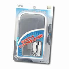 【新品】【WiiHD】リモコンポーチWii グレー 【三英貿易】[在庫品]