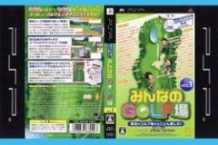 [100円便OK]【新品】【PSP】みんなのゴルフ場 Vol.1[お取寄せ品]