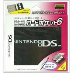 【新品】【DSHD】ニンテンドーDS専用カードポケット6[お取寄せ品]